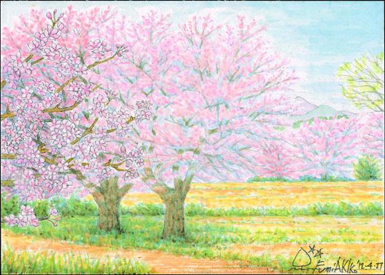 Hoşino'nun hayat dolu resimlerinden biri